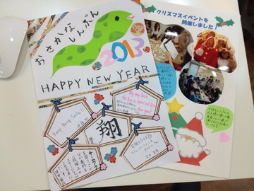 2013_01_20 (3).jpg