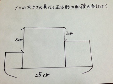IMG_7473.jpgのサムネイル画像