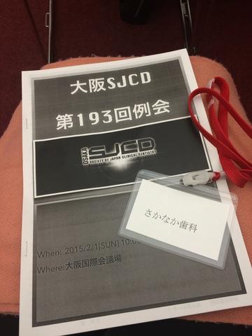 IMG_8260.JPG