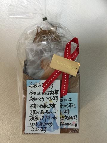 IMG_0118.JPG