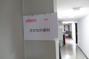 IMG_3753.JPG